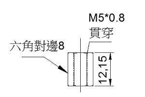 M5-016-1