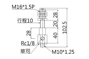 RA10J10B01A16-102.5L