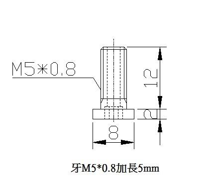 TN-PF-15-A5 L14