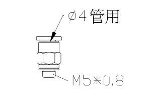 TS4-M5M MINI 接頭