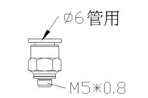 TS6-M5M MINI接頭