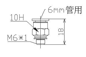 快速接頭 06-A6(迷你型)