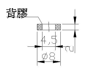 CA1-08-PL